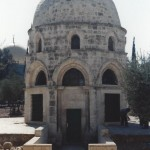 The other side of The Dome of Solomon