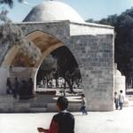 The Qubbat Suleiman Pasha facing East