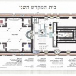 Floor plan of The Third Temple